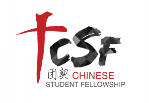 Chinese Student Fellowship